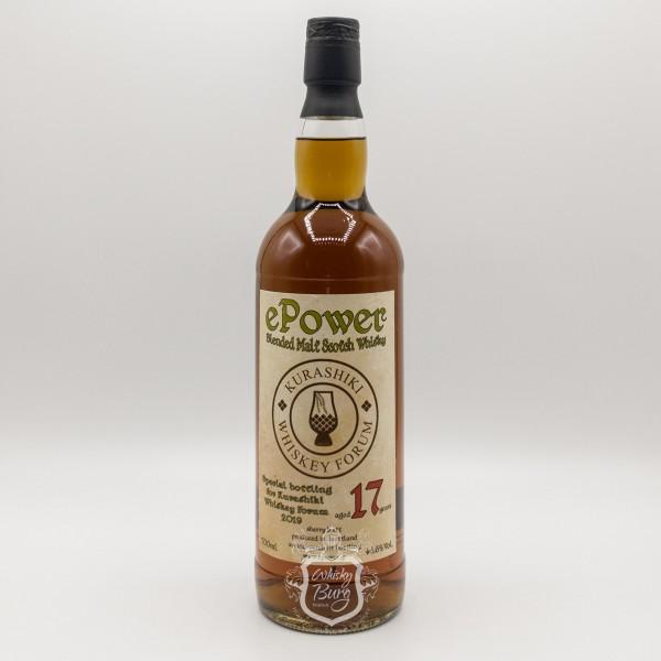ePower-Kurashiki-Whiskey-Forum