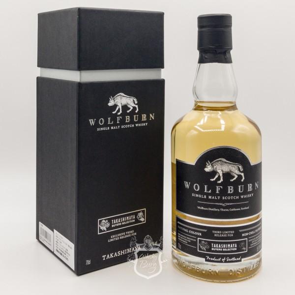 Wolfburn Takashimaya Third Release